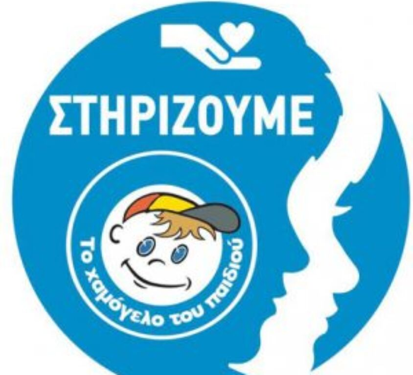 hamogelo_logo