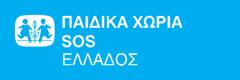 SOS Children Villages Greece