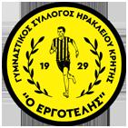 logo_2020_new